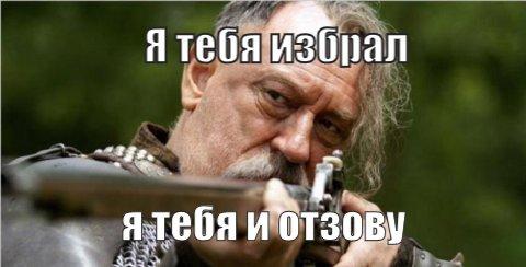 Россияне требуют ввести доср…