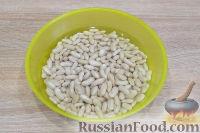 Фото приготовления рецепта: Паштет из фасоли, с мёдом и семенами льна - шаг №2