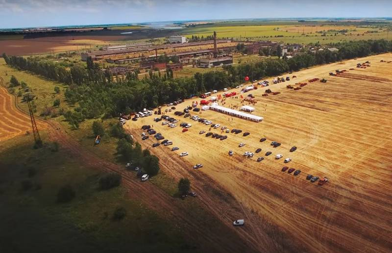 Земельная реформа на Украине: всё продать и пановать... украина