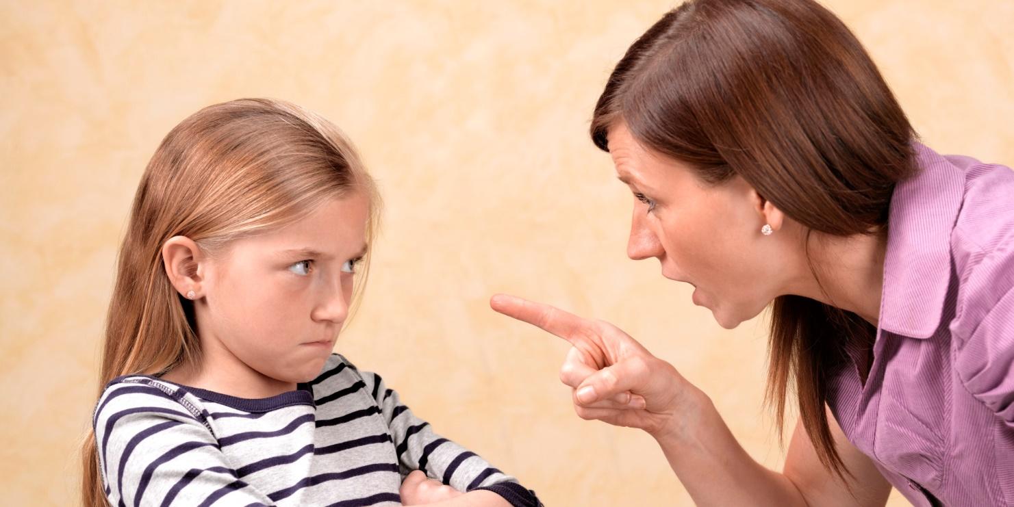 Запретные слова для своих детей