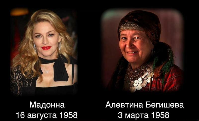 5 ошибок, из-за которых русские женщины выглядят «как старушки» внешность,знаменитости,косметика,красота,макияж,мода,мода и красота,модные сеты,модные советы,модные тенденции,стиль,стиль жизни,фигура