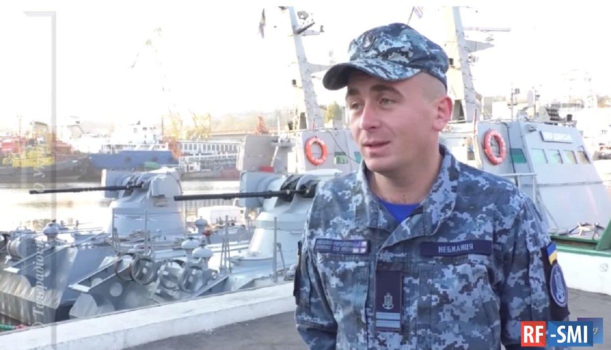 Задержанные в Крыму моряки оказались выпускники Нахимки