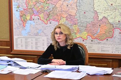Голикова обозначила фактор снятия ограничений для пожилых жителей регионов Россия