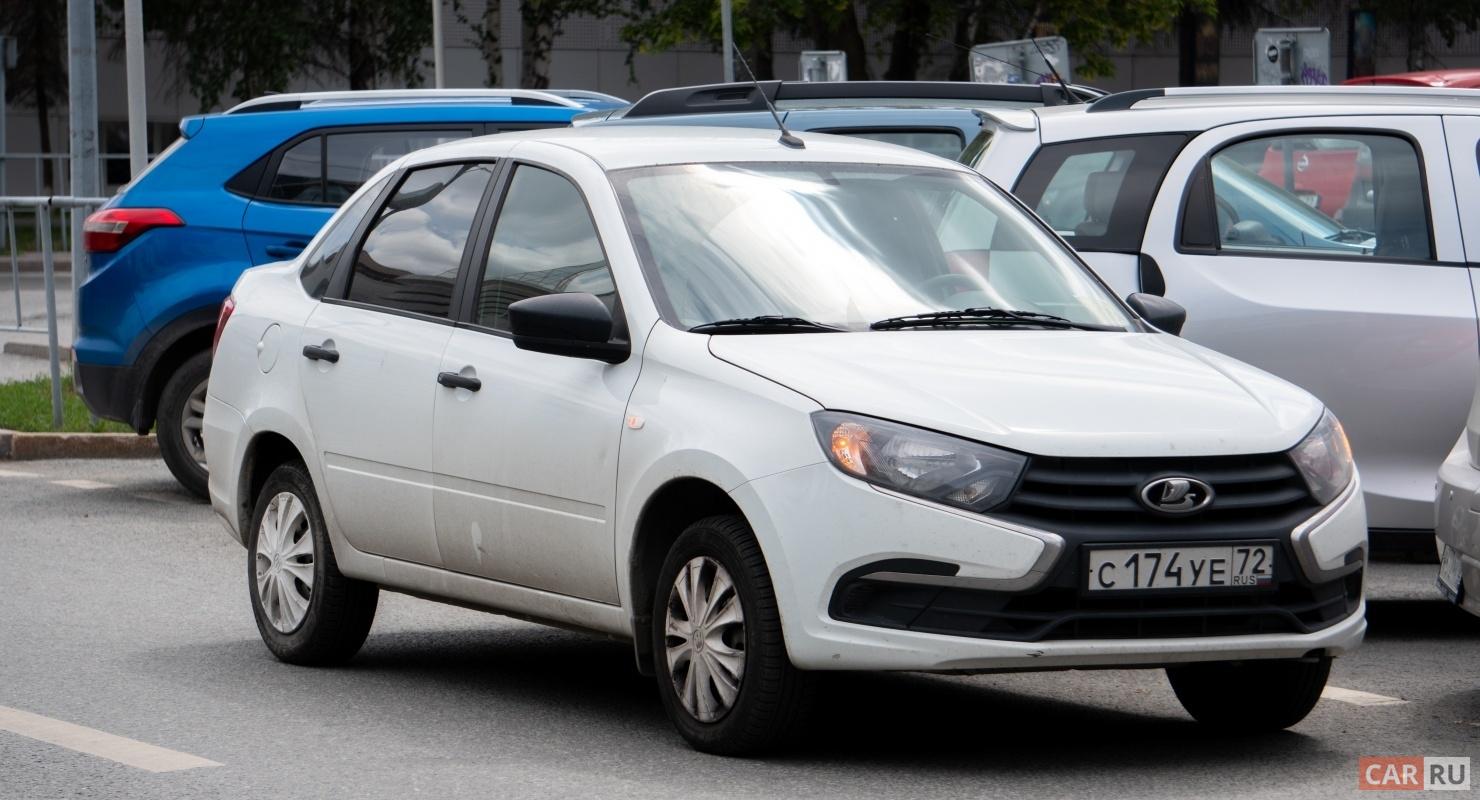 ТОП-5 самых бюджетных автомобилей в России в октябре 2021 года Автомобили