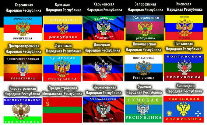 Донбасс готов к сотрудничеству с Харьковской, Днепропетровской и Запорожской республиками