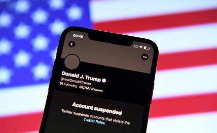 Власть пытается контролировать соцсети. В США соцсети взяли под контроль власть геополитика