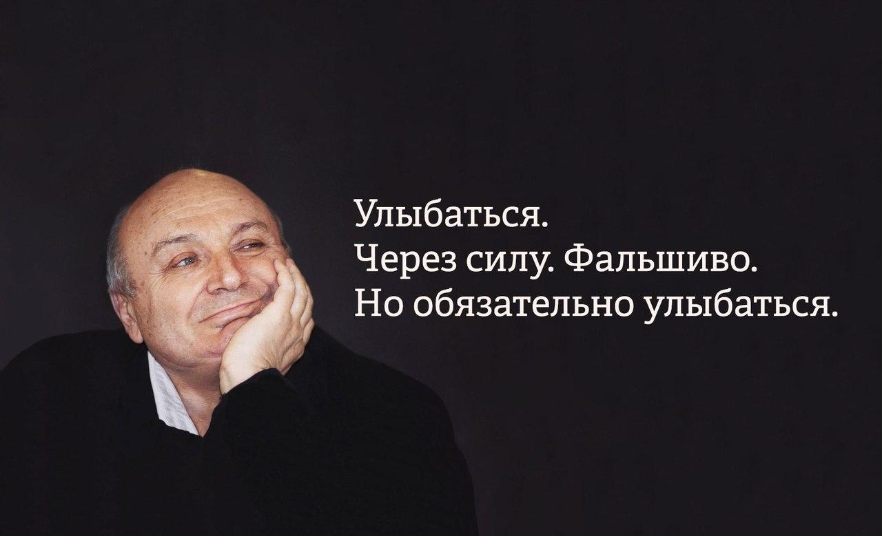 15 язвительных и мудрых цитат Михаила Жванецкого!