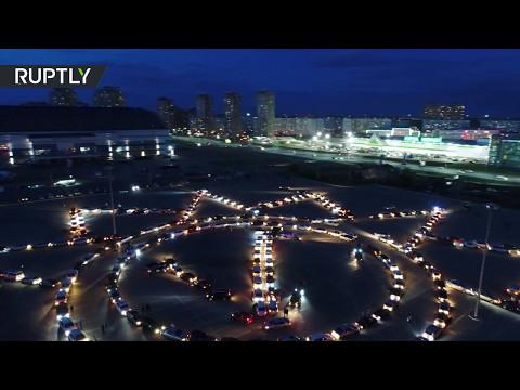 В Хабаровске составили Орден Отечественной войны из 521 автомобиля