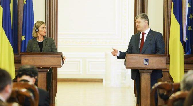 Украина прижала Евросоюз к стенке: Деньги где?