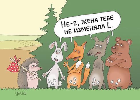Идет по лесу заяц и видит на пеньке стоит бутылка водки