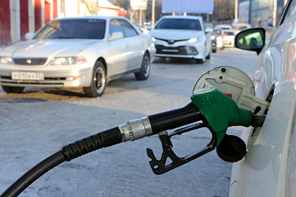 В России предрекли рост цен на бензин Экономика