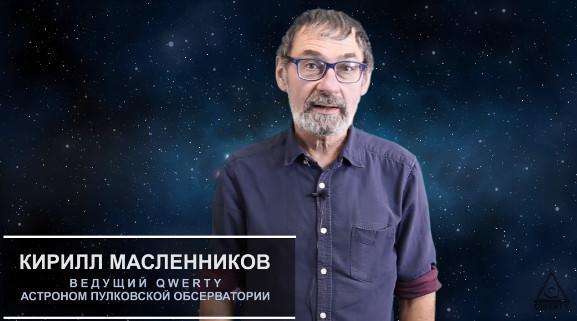Как устроен самый большой телескоп в мире?