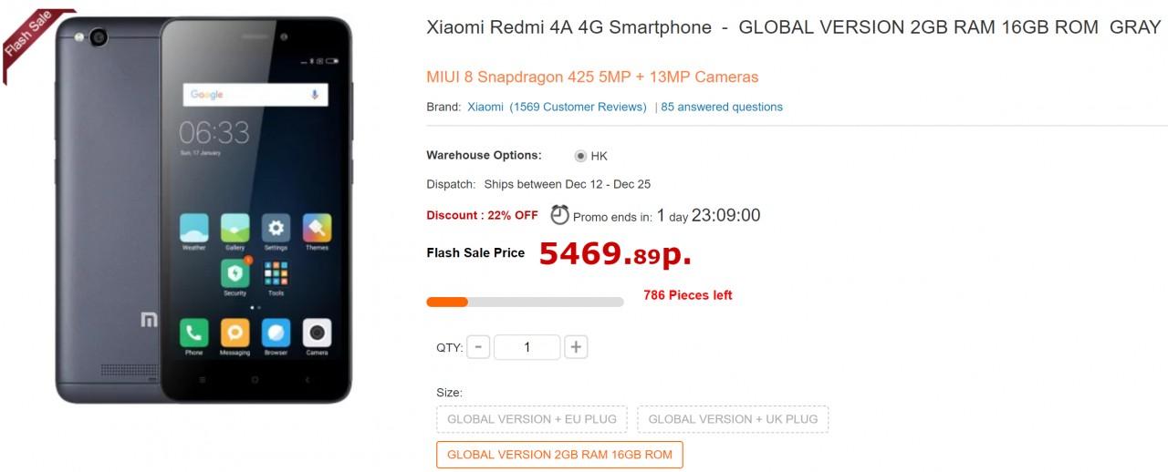 Гаджет дня – Xiaomi Redme 4A…