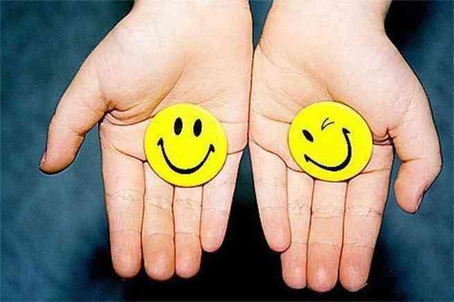 Как мыслить позитивно, перес…