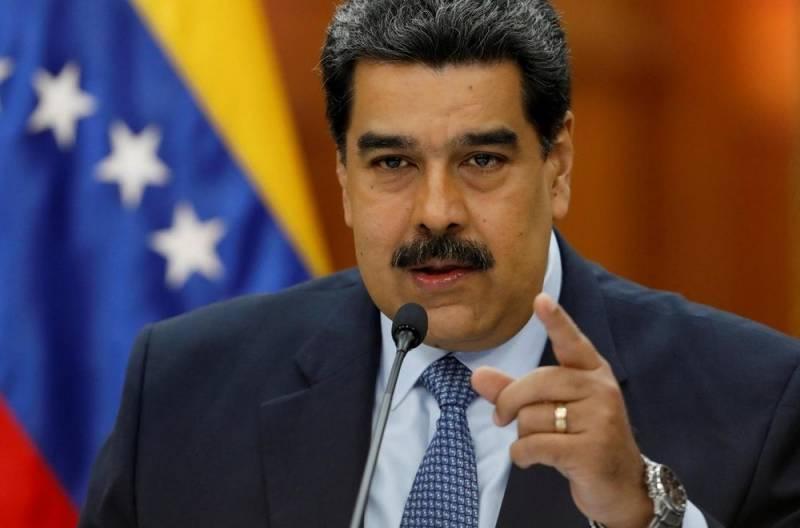 Мадуро обвинил администрацию Трампа в хищении 5 миллиардов долларов