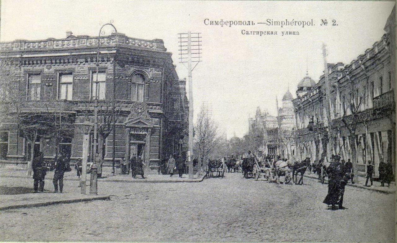 Симферополь на старой открытке, угол открытки
