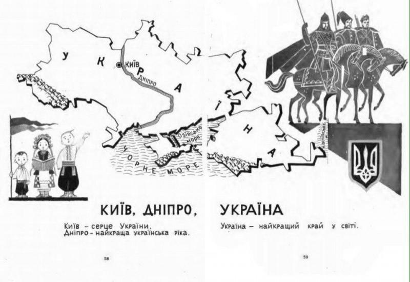 Истоки украинской идеи о захвате Кубани