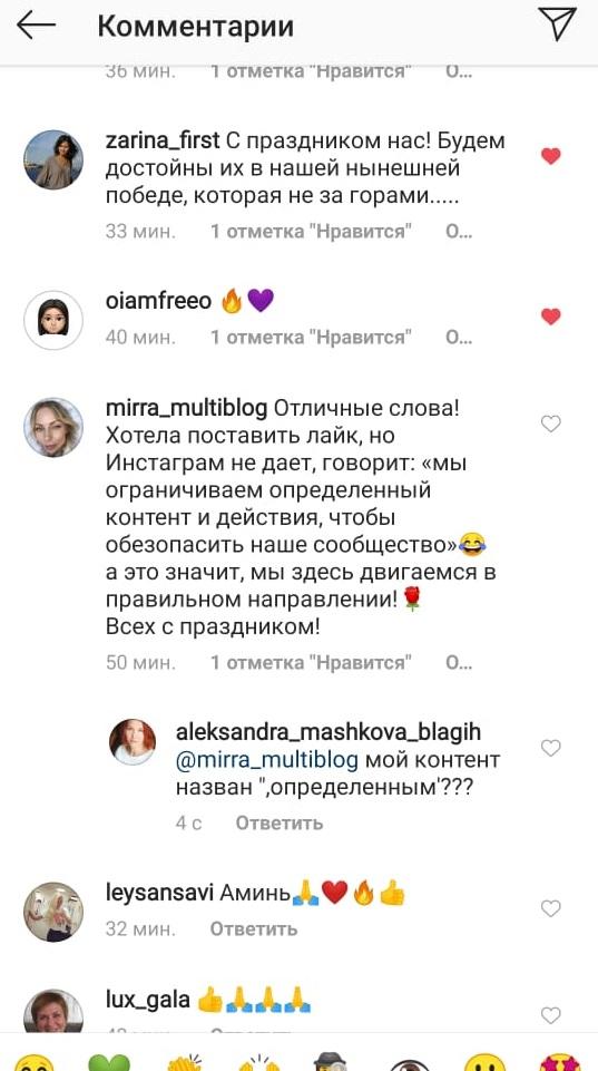 Как черти от ладана: Instagram и Facebook блокируют флаги над Рейхстагом и «Катюшу» геополитика,россия