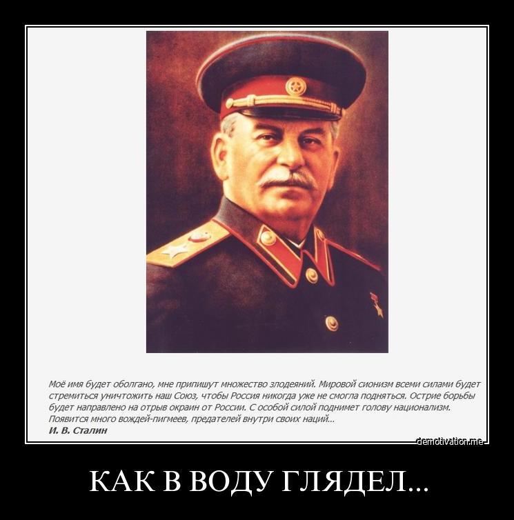 Прости, папа - сталинист, что я спорил с тобой и утверждал, что «их всех ни за что посадили...»