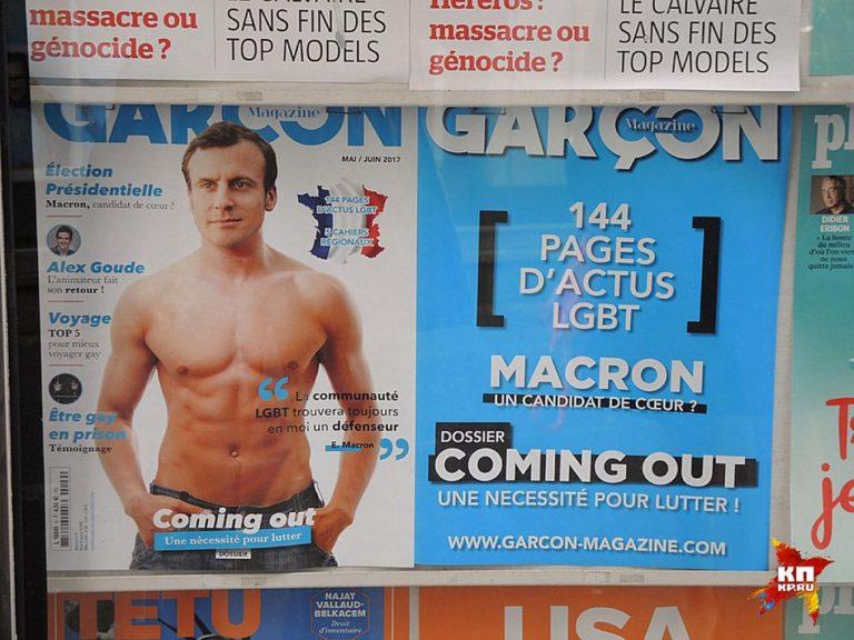 Выборы во Франции: они заслу…