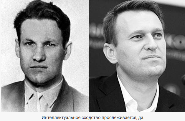 Александр Роджерс: Ликбез по санкциям для Алексея Навального