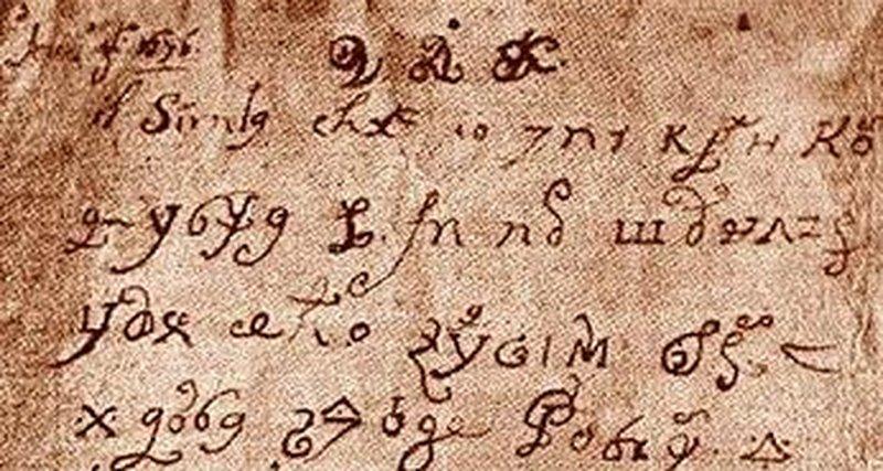 Средневековый «дьявольский» манускрипт расшифровали с помощью DarkNet