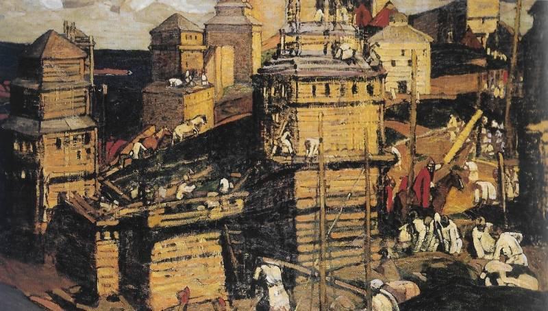 Города-государства Руси история