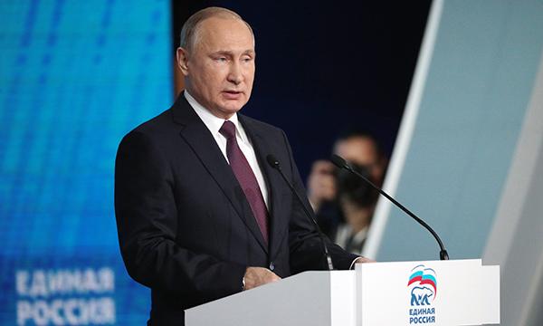 Путин: «Единая Россия» заслужила свое лидерство