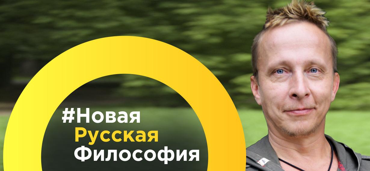 Иван Охлобыстин: «Европа без трусов и с огурцом..»