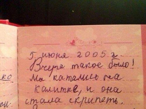 Детские перлы в записках и сочинениях (15 фото)