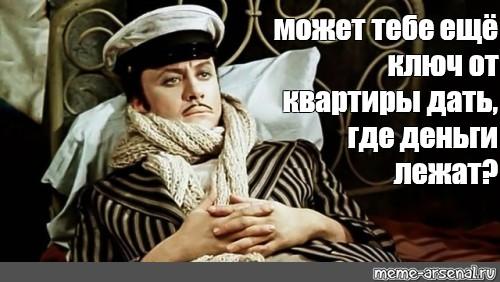 В ПАСЕ потребуют от России н…