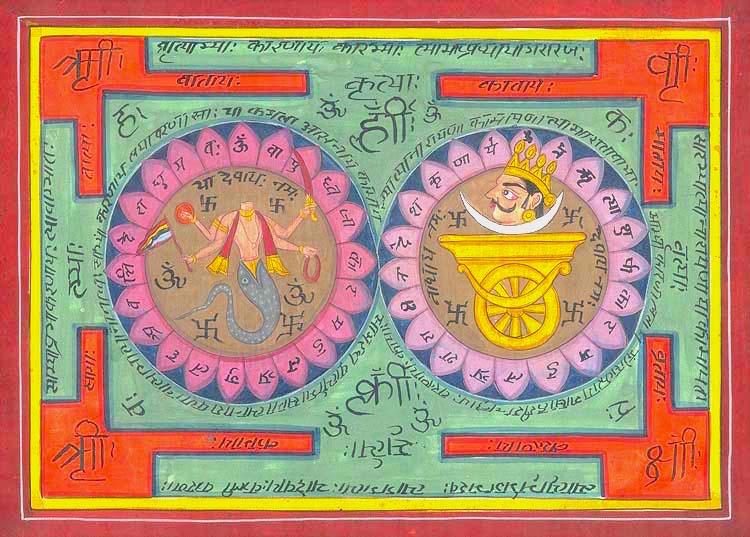 Санскрит и тайны древнего языкознания
