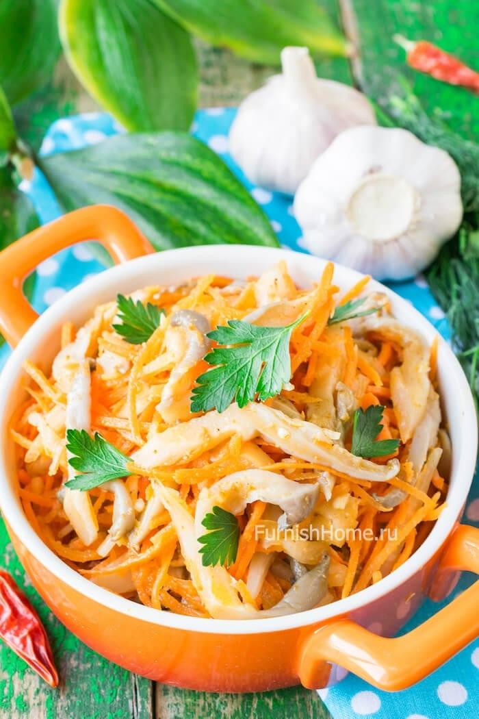 Вешенки по-корейски с морковью и луком