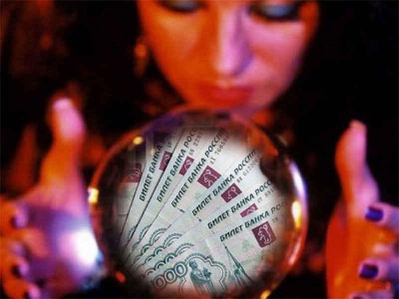 Осторожно: мошенники крадут …