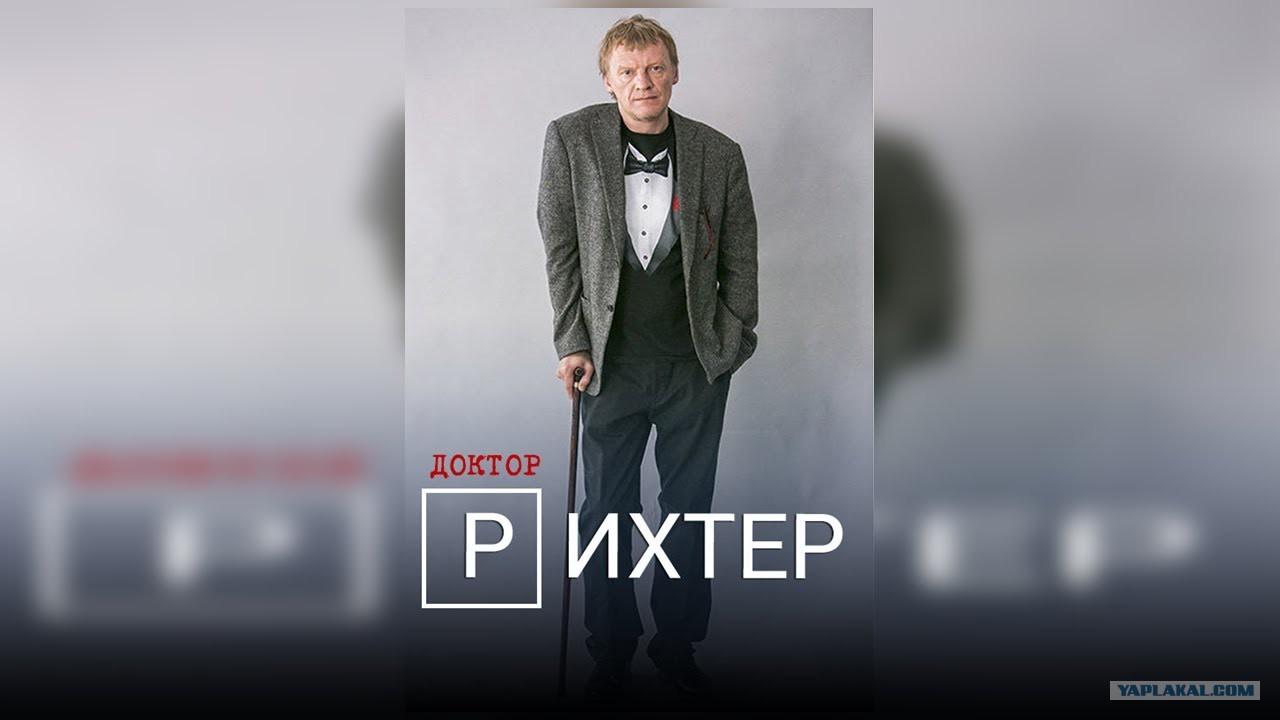 Иудушка Серебряков