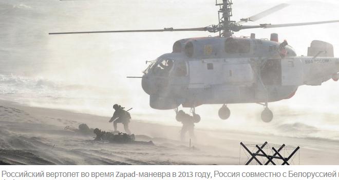Глава разведки ФРГ назвал Россию «неудобным соседом»