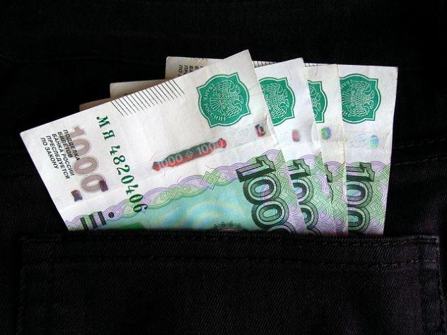 Зарплаты россиян в 2017 году выросли на 2 400 рублей