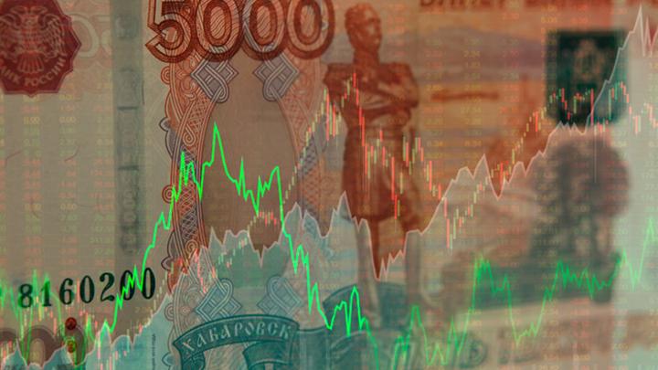 Сергей Глазьев: Манипулирование финансовым рынком – тягчайшее преступление против страны россия