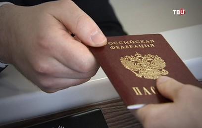 МИД возмущен решением Киева …