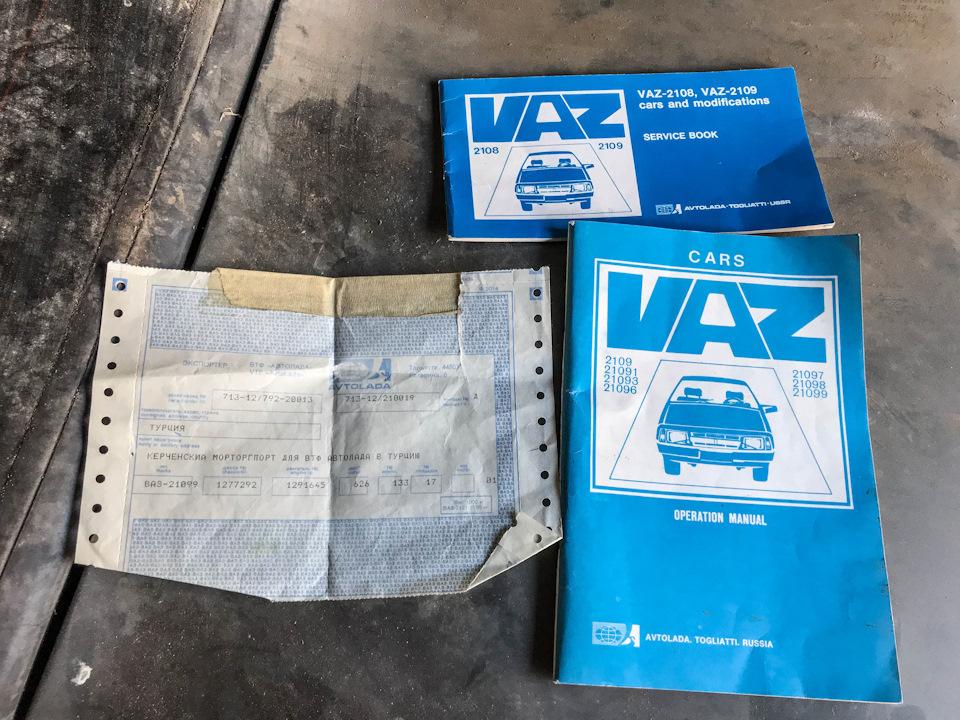 Нашел новый экспортный ВАЗ-21099, простоявший 25 лет в гараже 21099, ВАЗ21099, очень, английском, поставили, начала, только, время, языке, капотом, Samara, машины, заводе, табличка, также, асфальт, мокрый, которая, машина, цвете