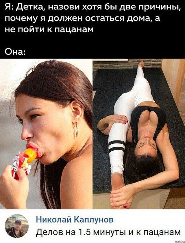 Июльская ржака из социальных сетей смешные картинки,фото-приколы,юмор