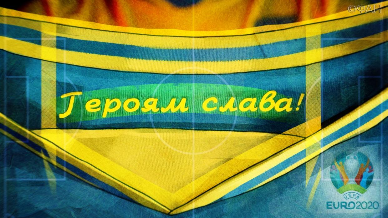 Юрий Кот: Украинские футболисты не смогут повторить подвиг участников«Матчасмерти» Весь мир