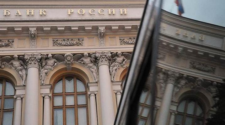 ЦБ спрогнозировал рост реальной зарплаты россиян