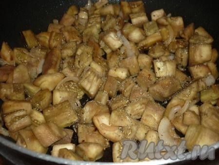 Жарить на небольшом огне, периодически помешивая, до готовности баклажанов (примерно 5-7 минут), затем добавить соль, чёрный молотый перец и грибную приправу.