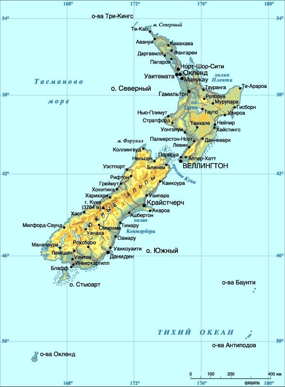 Немного Новой Зеландии