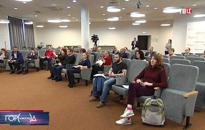 В ТПП презентовали Единую торговую площадку правительства Москвы