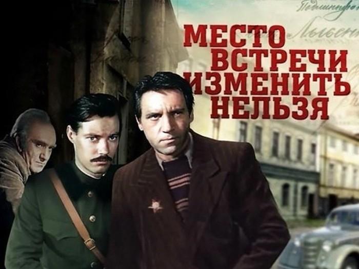 10 советских фильмов, которые пользуются успехом у западного зрителя кино