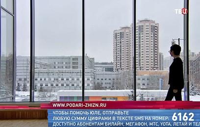 """Фонд """"Подари жизнь"""" и """"ТВ Центр"""" собирают средства на лечение Юли Емельяновой"""