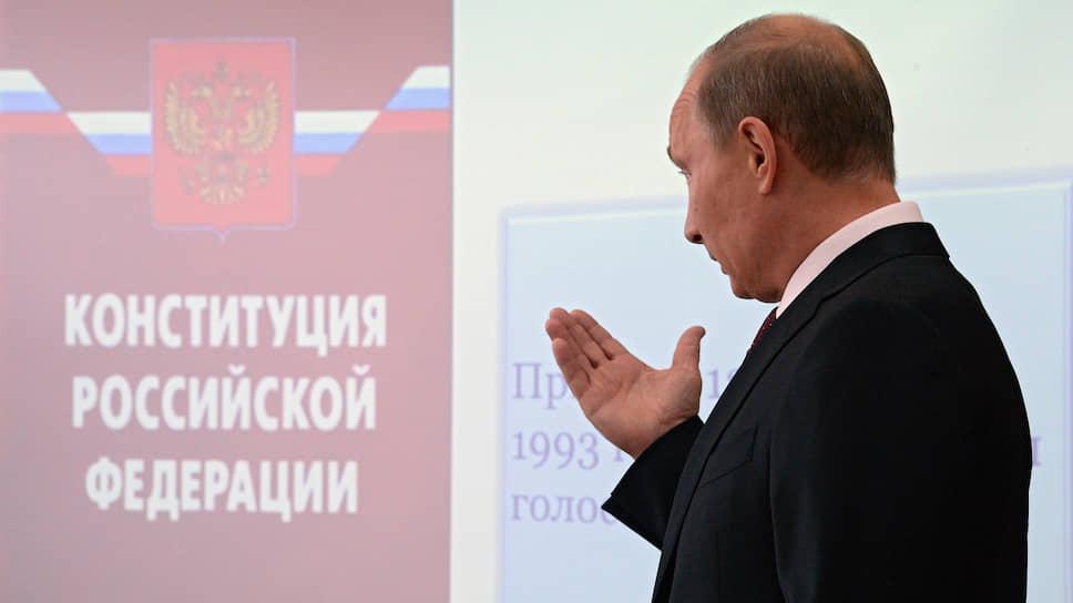Выступил против Путина? Изменник!