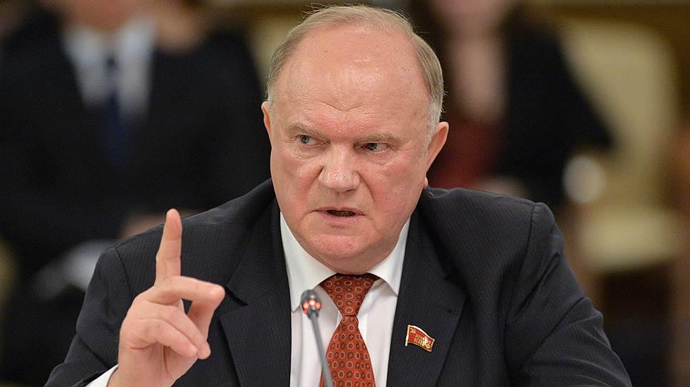 Зюганов отказался от президе…